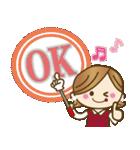 大人女子の丁寧な即答♥2【きれいめ服】(個別スタンプ:29)