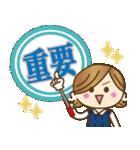 大人女子の丁寧な即答♥2【きれいめ服】(個別スタンプ:30)