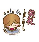 大人女子の丁寧な即答♥2【きれいめ服】(個別スタンプ:40)