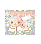 カラフルきゃんでぃ~(お~たむ ver)(個別スタンプ:03)
