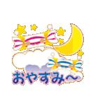 カラフルきゃんでぃ~(お~たむ ver)(個別スタンプ:11)