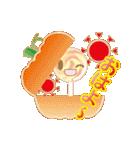 カラフルきゃんでぃ~(お~たむ ver)(個別スタンプ:12)