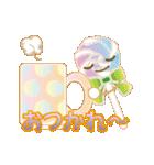 カラフルきゃんでぃ~(お~たむ ver)(個別スタンプ:17)