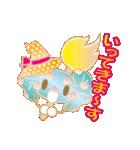 カラフルきゃんでぃ~(お~たむ ver)(個別スタンプ:18)