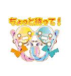 カラフルきゃんでぃ~(お~たむ ver)(個別スタンプ:20)
