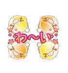 カラフルきゃんでぃ~(お~たむ ver)(個別スタンプ:21)