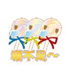 カラフルきゃんでぃ~(お~たむ ver)(個別スタンプ:22)