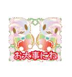 カラフルきゃんでぃ~(お~たむ ver)(個別スタンプ:25)