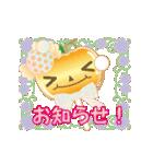 カラフルきゃんでぃ~(お~たむ ver)(個別スタンプ:27)