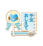 カラフルきゃんでぃ~(お~たむ ver)(個別スタンプ:29)