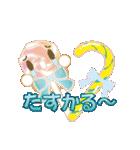 カラフルきゃんでぃ~(お~たむ ver)(個別スタンプ:32)