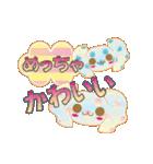 カラフルきゃんでぃ~(お~たむ ver)(個別スタンプ:35)