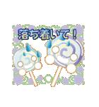 カラフルきゃんでぃ~(お~たむ ver)(個別スタンプ:38)