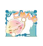 カラフルきゃんでぃ~(お~たむ ver)(個別スタンプ:39)
