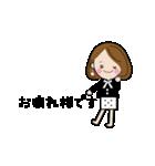 かわいいOLさんのスタンプ(個別スタンプ:01)