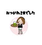 かわいいOLさんのスタンプ(個別スタンプ:02)