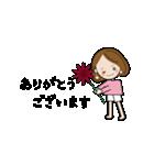 かわいいOLさんのスタンプ(個別スタンプ:03)
