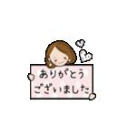 かわいいOLさんのスタンプ(個別スタンプ:04)