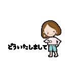 かわいいOLさんのスタンプ(個別スタンプ:07)