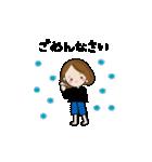かわいいOLさんのスタンプ(個別スタンプ:08)