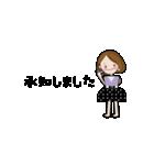かわいいOLさんのスタンプ(個別スタンプ:25)