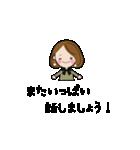 かわいいOLさんのスタンプ(個別スタンプ:36)