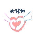二人の韓国語(個別スタンプ:01)