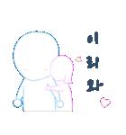二人の韓国語(個別スタンプ:03)