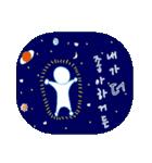 二人の韓国語(個別スタンプ:05)