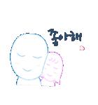 二人の韓国語(個別スタンプ:06)