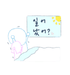 二人の韓国語(個別スタンプ:09)