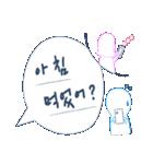 二人の韓国語(個別スタンプ:10)