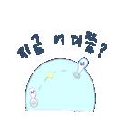 二人の韓国語(個別スタンプ:13)