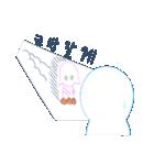 二人の韓国語(個別スタンプ:14)
