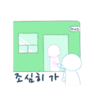 二人の韓国語(個別スタンプ:15)