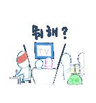 二人の韓国語(個別スタンプ:17)