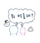 二人の韓国語(個別スタンプ:18)