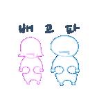 二人の韓国語(個別スタンプ:19)