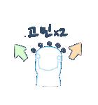 二人の韓国語(個別スタンプ:20)
