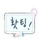 二人の韓国語(個別スタンプ:21)