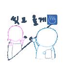二人の韓国語(個別スタンプ:25)