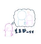二人の韓国語(個別スタンプ:30)