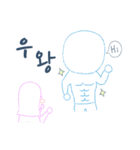 二人の韓国語(個別スタンプ:35)