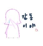 二人の韓国語(個別スタンプ:39)