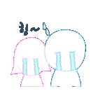 二人の韓国語(個別スタンプ:40)