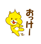 まきまきわんこ(個別スタンプ:01)