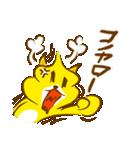 まきまきわんこ(個別スタンプ:02)