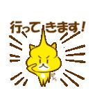 まきまきわんこ(個別スタンプ:03)