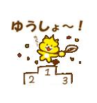 まきまきわんこ(個別スタンプ:04)