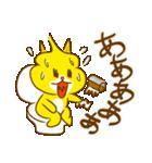 まきまきわんこ(個別スタンプ:05)